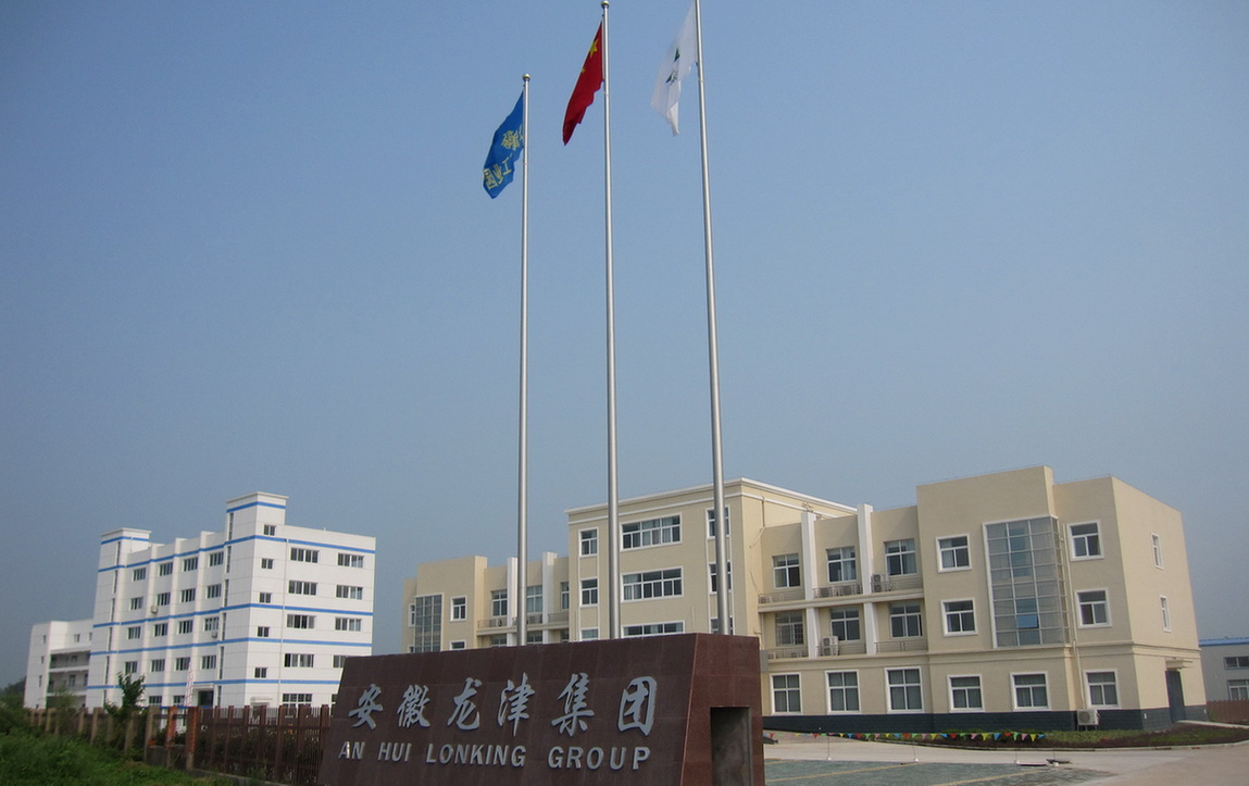 Anhui Taiding Mechanical & Electrical Equipment Imp & Exp Co., Ltd.